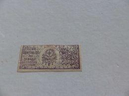 B-117 - Etiquette , Régie Intéréssée Des Tabacs De L'empire Ottoman, 1907 - Around Cigarettes