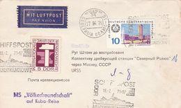 DDR SCHIFFSPOST, MS VOLKERFREUNDSCHAFT. ALLEMAGNE SPC CIRCULEE ANNEE 1971 QUEDLINBURG A RUSSIE PAR AVION -LILHU - [6] Democratic Republic