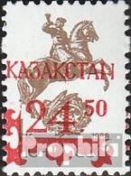Kasachstan 13 (kompl.Ausg.) Postfrisch 1992 Freimarke - Kazakhstan