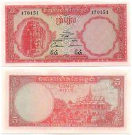 Cambodia - 5 Riels 1962 - 1975 Pick 10c AUNC Lemberg-Zp - Cambodge