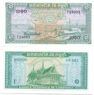 Cambodia - 1 Riel 1955 - 1975 Pick 4c AUNC Lemberg-Zp - Cambodge