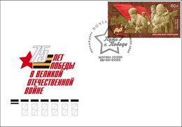 Russia 2020. FDC Way To The Victory. The Berlin Offensive Operation (World War II) Mih.2849 - FDC