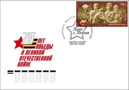 Russia 2020. FDC Way To The Victory. The Prague Offensive Operation (World War II) Mih.2850 - FDC
