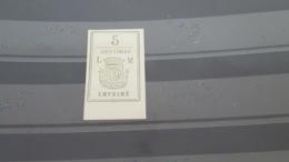 LOT507260 TIMBRE DE FRANCE NEUF COLIS POSTAUX - Nuovi