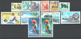 Tanganyika 1961 Y.T.40/51 **/MNH VF - Africa (Other)