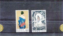 Giappone 1982 1420-21 Arte Moderna XIII Serie Mnh - Nuevos