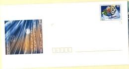 PAP De Service Voeux Des Postiers 2000 Nouveau Millenaire Arobase @ AT INTERNET GANZSACHE ENTIER POSTAL - Prêts-à-poster:  Autres (1995-...)