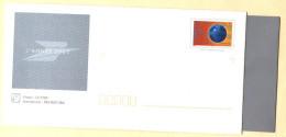 PAP De Service Voeux Des Postiers 2003 ENTREPRISE Neuf Globe Rouge Circuit Informatique Informatic ORDINATEUR COMPUTER - Prêts-à-poster:  Autres (1995-...)