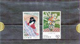 Giappone 1983 1441-42 Arte Moderna XV Serie Mnh - Nuevos