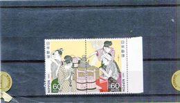 Giappone 1983 1448-49 Seminario Filatelico Mnh - Nuevos