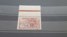 LOT507304 TIMBRE DE FRANCE NEUF** LUXE N°168 - Unused Stamps