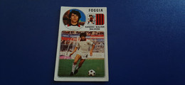 Figurina Calciatori Panini 1976/77 - 083 Salvioni Foggia - Panini