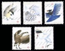 Canada (Scott No.3118-22 - Oiseaux / Birds) (o) - 1952-.... Règne D'Elizabeth II