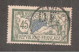 Perforé/perfin/lochung France Merson YT No 143 DF Dormeuil Frères - France