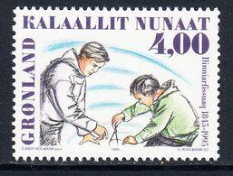 1995 Greenland College Education Mathematics  Complete Set Of 1 MNH - Ungebraucht