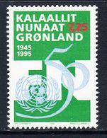 1995 Greenland UN United Nations  Complete Set Of 1 MNH - Ungebraucht