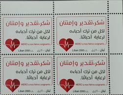 Lebanon 2020 New MNH Stamp - Coronavirus Covid-19 Stamp - Thank You For The Medical Corps - Corner Blk/4 - Líbano