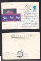 1997.Letter Kazakhstan - Russia. Signs Of The Zodiac. Capricorn. - Kazakhstan