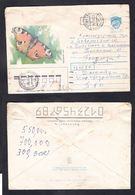 1995.Letter Kazakhstan - Russia.Butterfly. - Kazakhstan