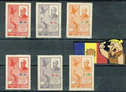 TIMBRES ECUADOR 1952 ABOLICION ESCLAVITUD  SET 3V. - Vignettes De Fantaisie