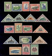 ! ! Mozambique Company - 1937 Local Motifs (Complete Set) - Af. 172 To 190 - MH - Mozambique