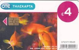 GREECE - Underwater, 07/10, Used - Grèce