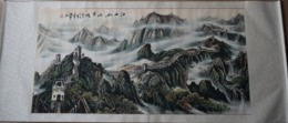 Peinture à L'encre - Papier, Soie - Chine - Fin Du XXe Siècle - Aziatische Kunst