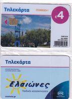 GREECE - Eleones Camp, Tirage 5000, 05/19, Mint - Grèce