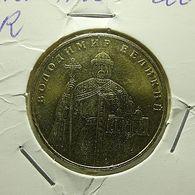 Ukraine 1 Hryvnia 2006 - Ucrania