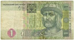 Ukraine - 1 Hryvnia - 2005 - Pick 116.b - Serie ИМ - Prince Volodymyr - Ukraine
