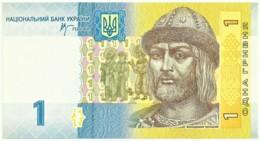 Ukraine - 1 Hryvnia - 2006 - Unc. - Pick 116A.a - Serie ВП - Prince Volodymyr - Ukraine