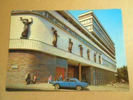 Ukraine. 1985 Kiev. Artist's House - Ukraine