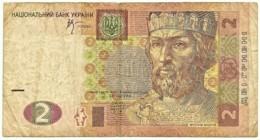 Ukraine - 2 Hryven - 2005 - Pick 117.b - Serie БП - Yaroslav The Wise - Ukraine