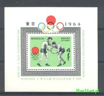 Mongolia 1964 Mi Bl 8 MNH ( ZS9 MNGbl8 ) - Summer 1964: Tokyo
