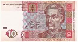 Ukraine - 10 Hryven - 2004 - Unc. - Pick 119.a - Serie ДМ - Ukraine