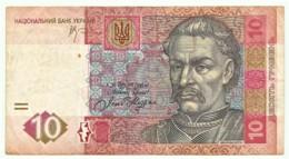 Ukraine - 10 Hryven - 2006 - Pick 119A.a - Serie ЄП - Ukraine