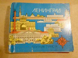 Leningrad. Guidebook - Livres, BD, Revues