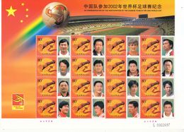 CHINA 2002 In Commemoration Of The Participation Of Chinese Team In The 2002 World Cup Special Sheet - 2002 – Corea Del Sur / Japón