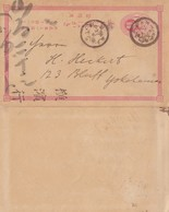 Japan Post Card With Response, Dt. Gesellschaft Natur Und Völkerkunde Ostasien - Non Classés