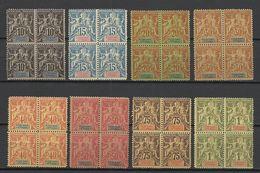 MADAGASCAR/ DIEGO-SUAREZ ET DEPENDANCES /FRANCE-ALLEGORIE /SAGE--BLOKS X4-MNH & MLH 1892-FAUX DE FOURNIER ? - Diego-suarez (1890-1898)