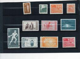 Série 11 Timbres - 1949 - ... République Populaire