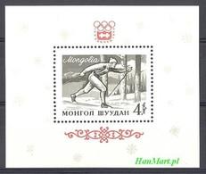 Mongolia 1964 Mi Bl 7 MNH ( ZS9 MNGbl7 ) - Mongolia