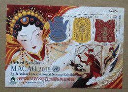 NY18-01 : Nations-Unies (New-York) / Exposition Philatélique  Internationale D'Asie 2018 à Macao - Unused Stamps