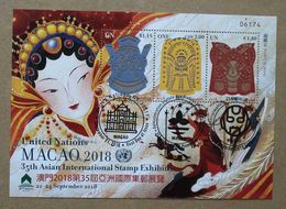 NY18-01 : Nations-Unies (New-York) / Exposition Philatélique  Internationale D'Asie 2018 à Macao - Oblitérés