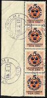 1916. Landstorm I. 5+Fem Öre On 2 ö Orange Wmk Wavy Lines. 4-stripe. (Michel 86) - JF362904 - Oblitérés