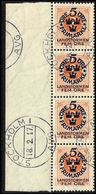 1916. Landstorm I. 5+Fem Öre On 2 ö Orange Wmk Wavy Lines. 4-stripe. (Michel 86) - JF362905 - Oblitérés