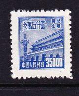 CHINA-STAMPS-1950-UNUSED-SEE-SCAN - 1949 - ... République Populaire