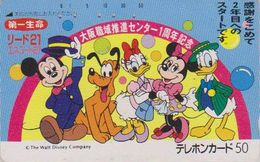 JAPAN  - TC JAPON / 110-85312 Teleca - DISNEY - DONALD DAISY MICKEY MINNIE PLUTO Chien Dog ** Série LIDO 21 ** Phonecard - Disney