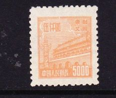 CHINA-STAMPS-1950-51-UNUSED-SEE-SCAN - 1949 - ... République Populaire