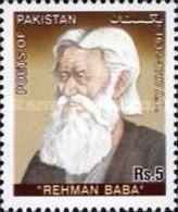 MNH STAMPS Pakistan - Poets Of Pakistan - Rehman Baba  - 2005 - Pakistan